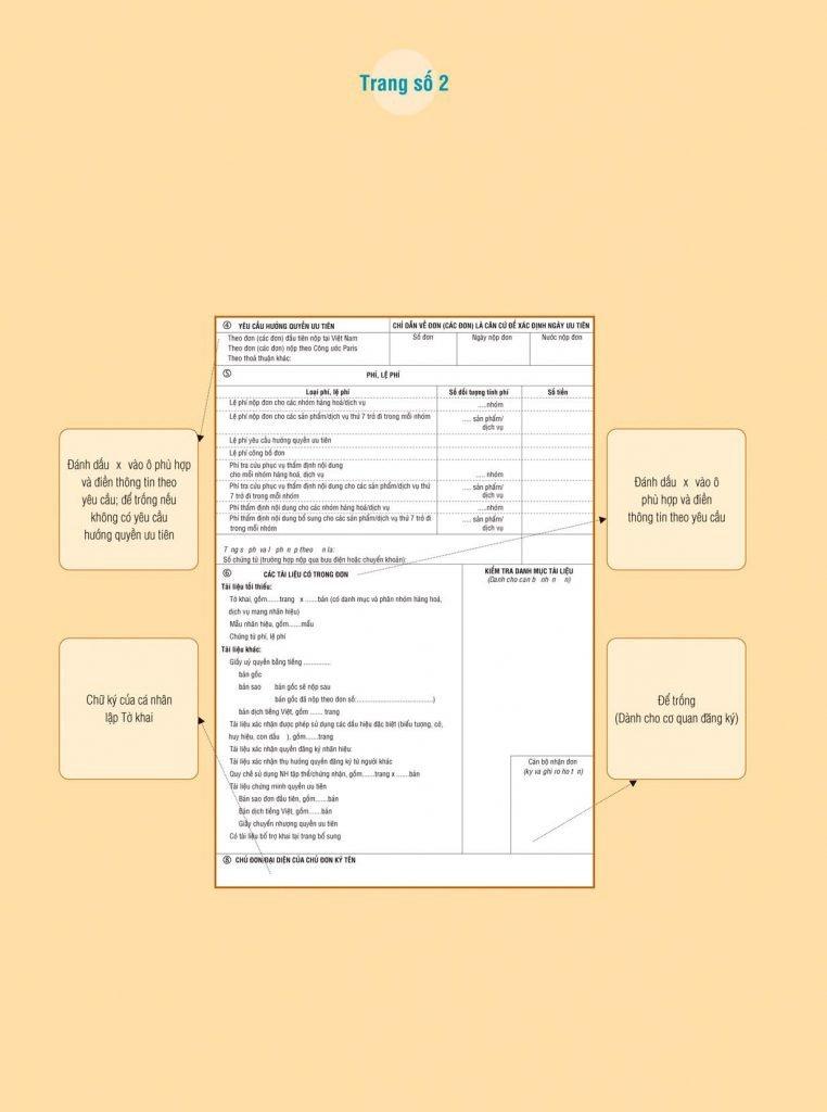 Hướng dẫn điền tờ khai nhãn hiệu trang 2
